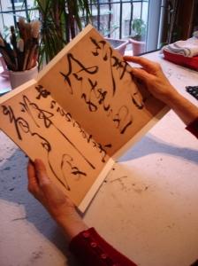 Caligrafias de Xu Wei