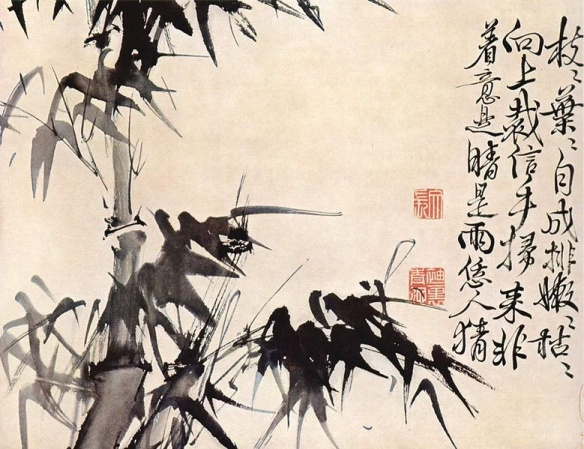 Xu wei 2
