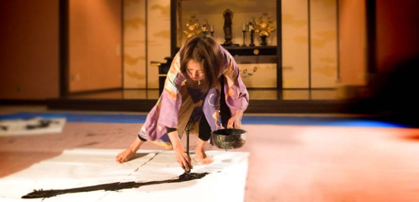 TEN YOU kodaimoji shodo zen