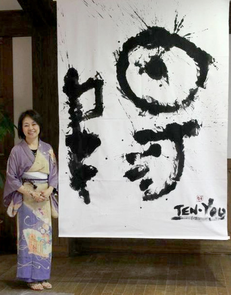 ten you