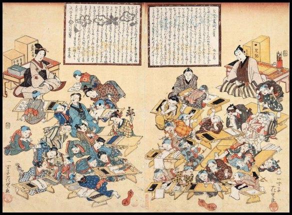 maria eugenia manrique shodo japon caligrafía